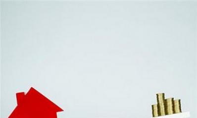 Guide de l'estimation immobilière